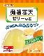 蒟蒻寒天ゼリーの素 オレンジ味