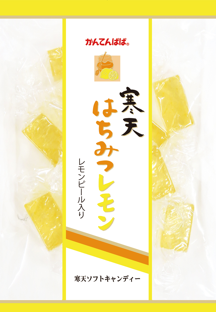 寒天ソフトキャンディー 寒天はちみつレモン