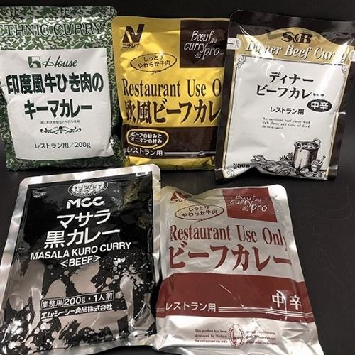 【関東食糧】レストラン仕様厳選カレーセット