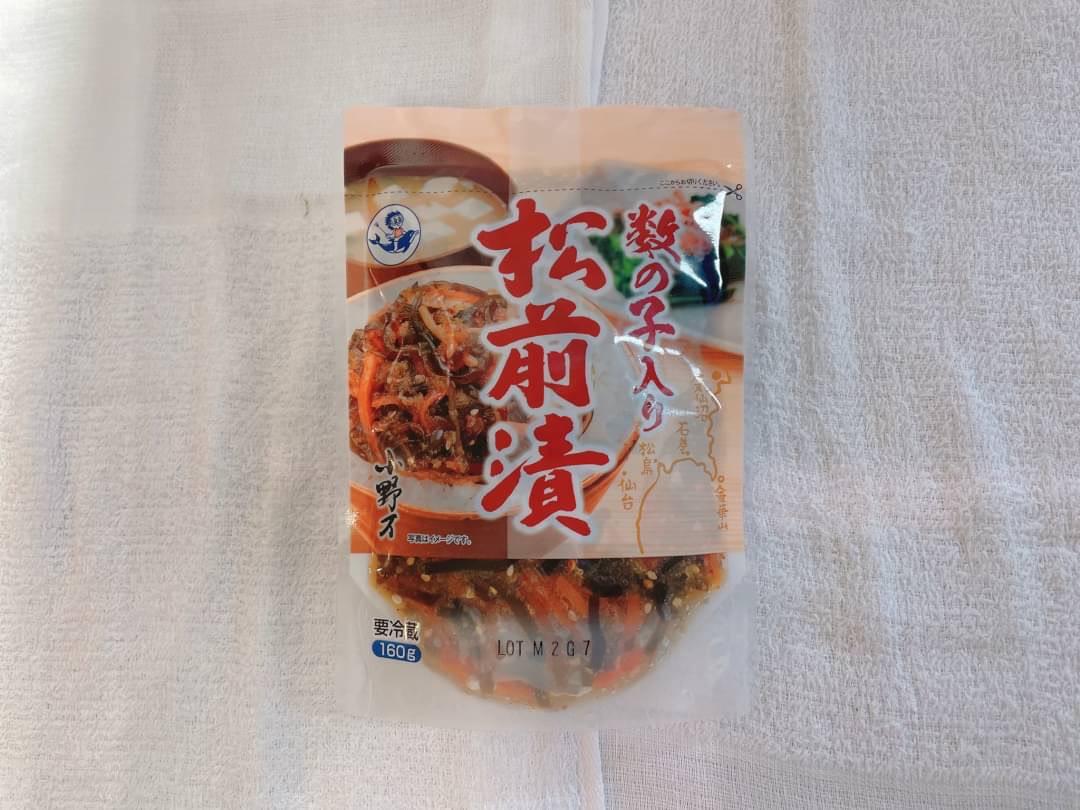 【フィッシュ・ライフ】塩辛・珍味セット