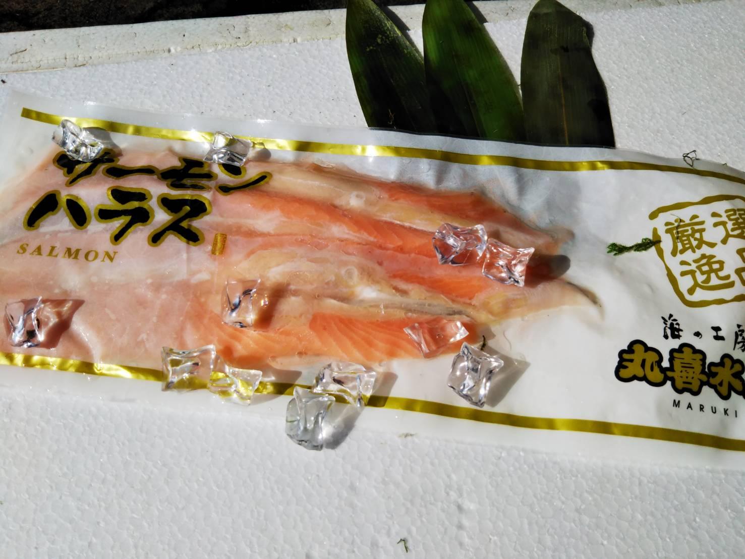絶品!選り取り鮭三昧