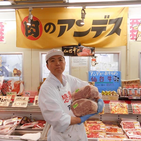 【肉のアンデスセレクト】A5和牛入り焼肉6種盛(1.2kg)】