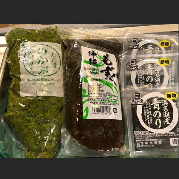 【むさしの水産】内山誠治おすすめ 「たっぷりhealthy3点セット」