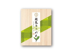 緑茶そうめん プラスワンセット (100g×5束)×3箱