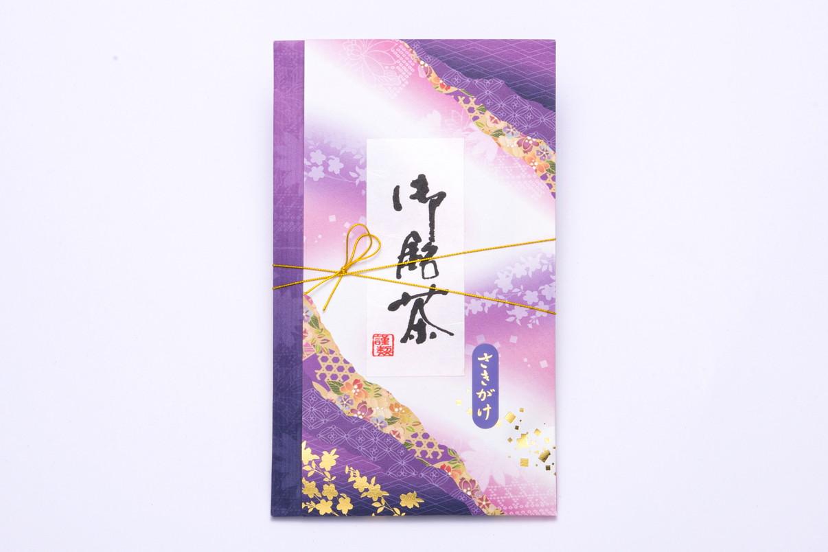 【限定50セット】 神座の極上ギフト