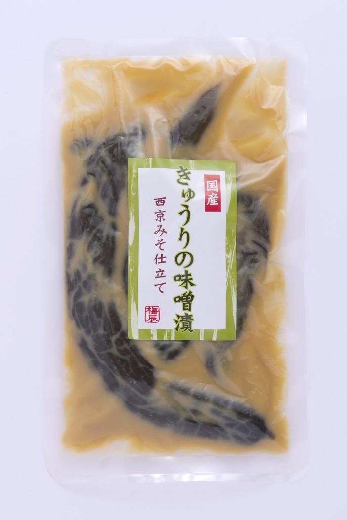 きゅうりの味噌漬(200g)