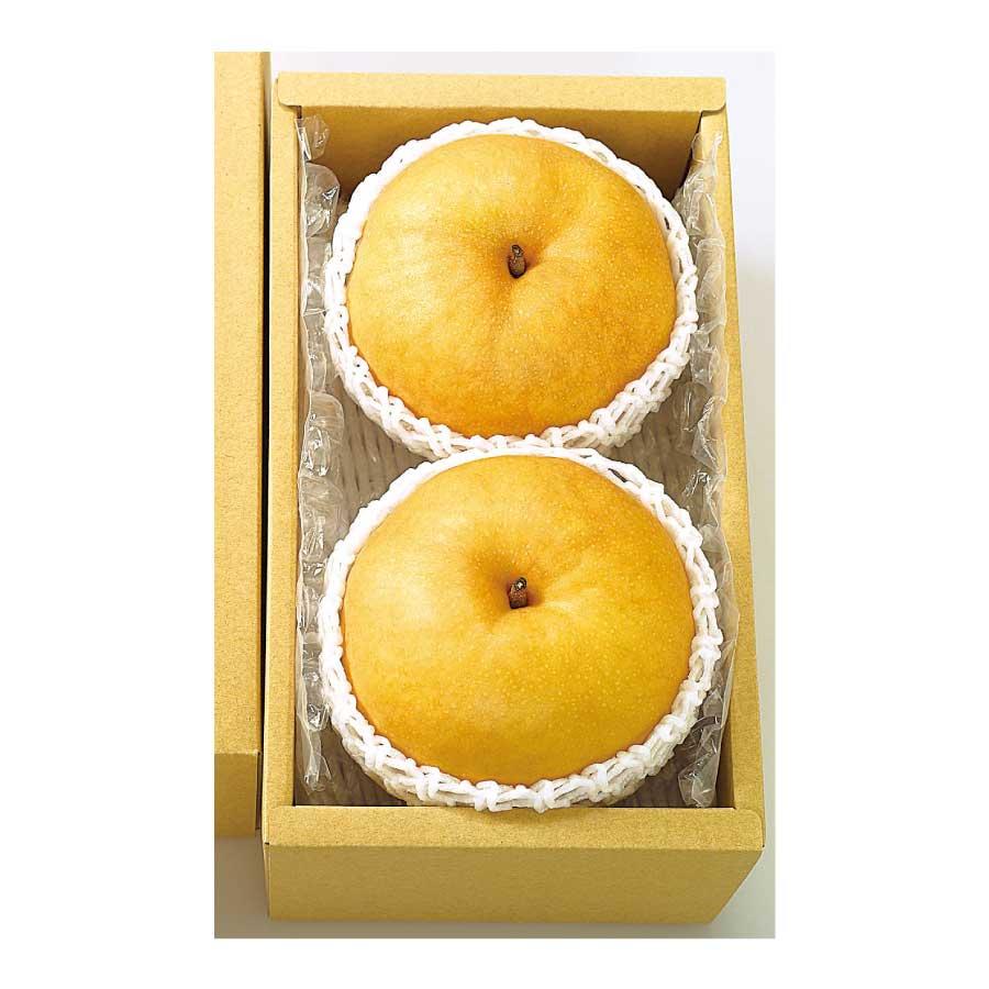 あたご梨 2玉(計約2kg)