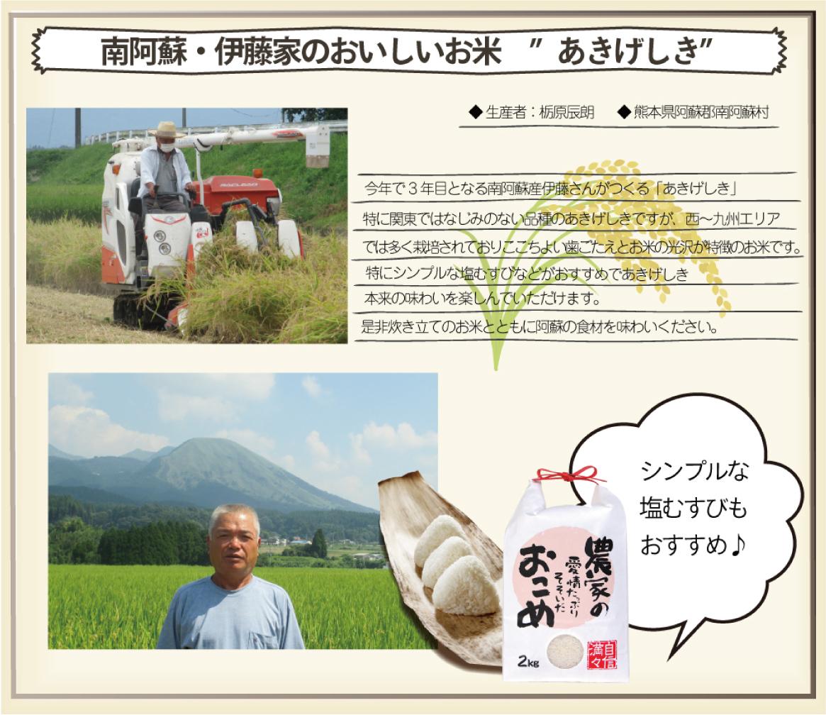 【あきげしき2kg 付き】 シリカビヨンドリッチ 60本
