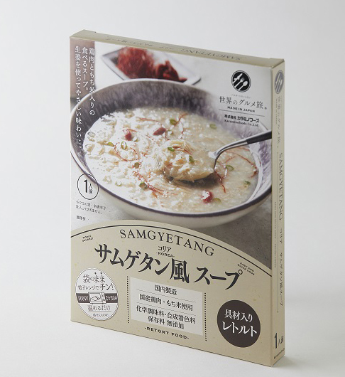 【レトルト】サムゲタン風スープ(常温配送便)