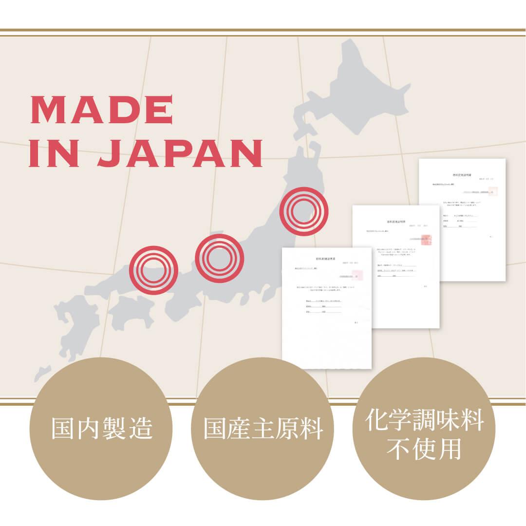 【Meal Kit】国産海鮮チヂミ&キムチチヂミ (約4枚分)【3〜4人前】