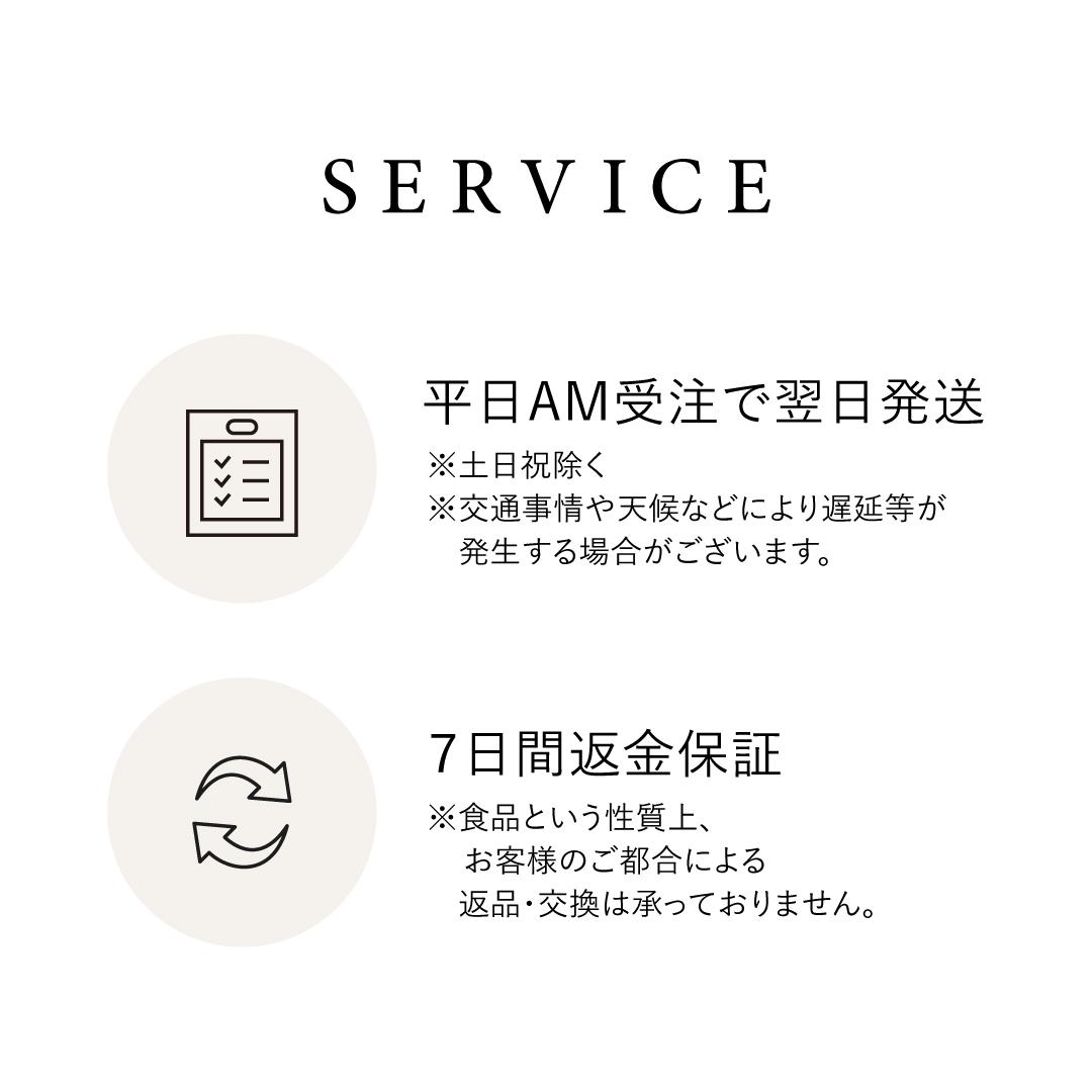 【Meal Kit】国産豚肉のルーロー飯& 大根もち(6枚)【2人前】