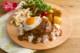 ロコモコハンバーグ(グレイビーソース)