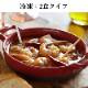 【50%OFF・2食】殻まで丸ごと 国産えびのアヒージョ