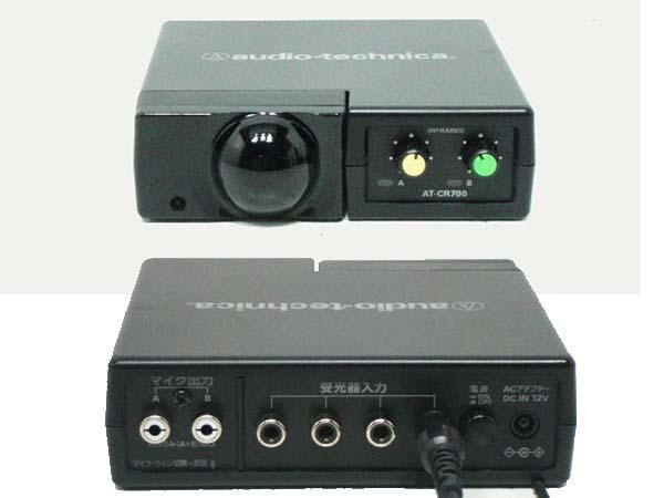 赤外線ワイヤレスマイクセッ トAT-CR700(BC60)