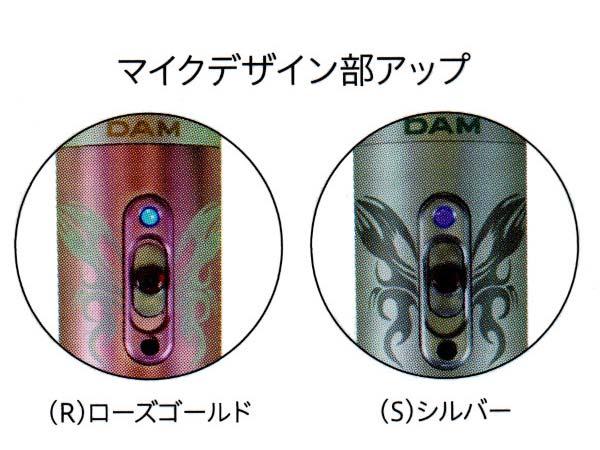赤外線ワイヤレスコンデンサーマイク(シルバー)