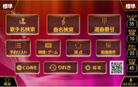 サイバーダム +   ( プラス )DAM-G100W