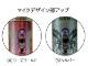 赤外線ワイヤレスコンデンサーマイク(ローズ)