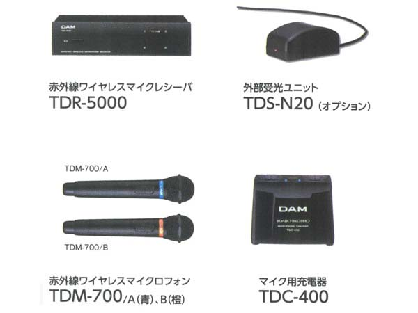 赤外線ワイヤレスマイク TDR-5000 4点セット■新品