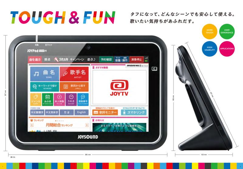 新品 JOYpadキョクナビ(JR-P2000) 3点セット