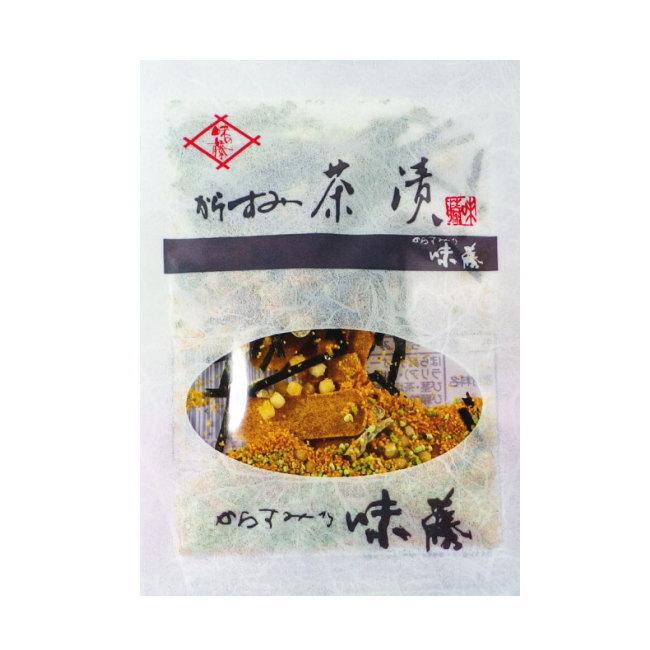 からすみ茶漬(箱入大)