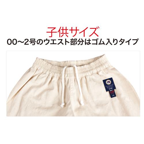 入門用未晒フルコンタクト空手衣(上下帯付き)
