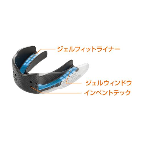 ショックドクター スーパーフィット 大人用(クリア)