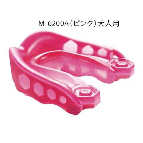 ショックドクター ジェルマックス 大人用(ピンク)
