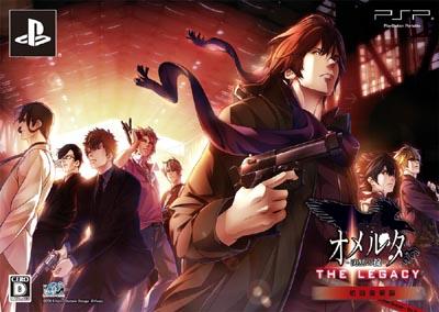 【初回豪華版】オメルタ 〜沈黙の掟〜THE LEGACY(PSPソフト)