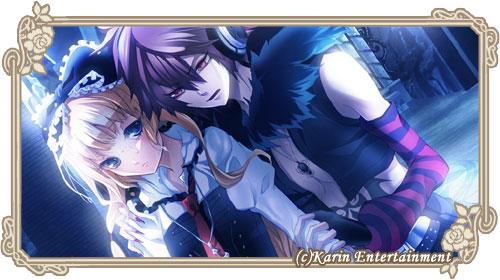 【通常版】断罪のマリア 〜ラ・カンパネラ〜(PSPソフト)