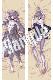 【受注・数量限定】オメガヴァンパイア 抱き枕カバー vol.3 白狼