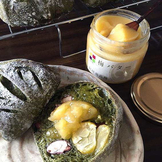 「和色」 梅ジャムと梅バター