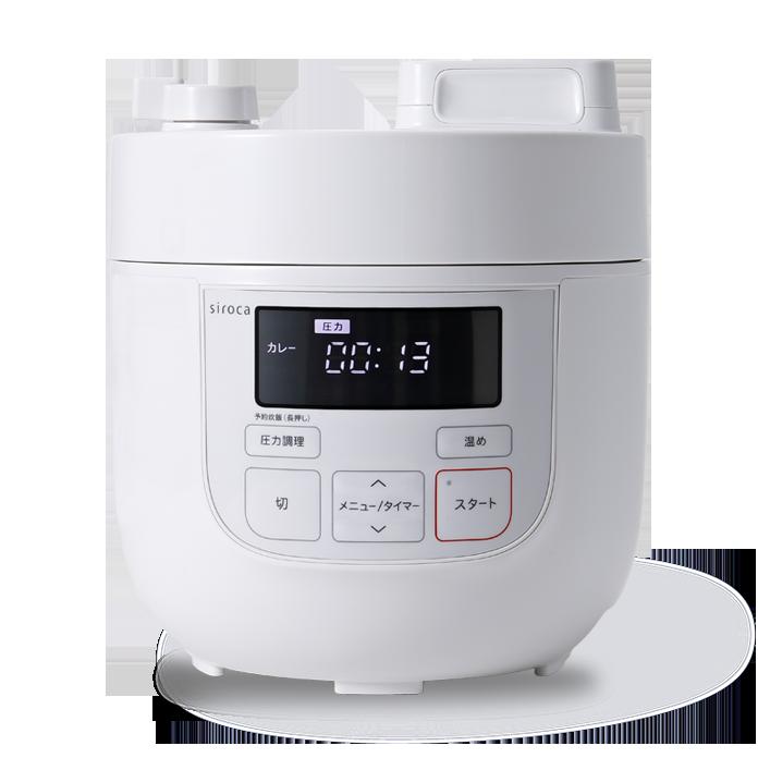 電気圧力鍋2L ホワイト