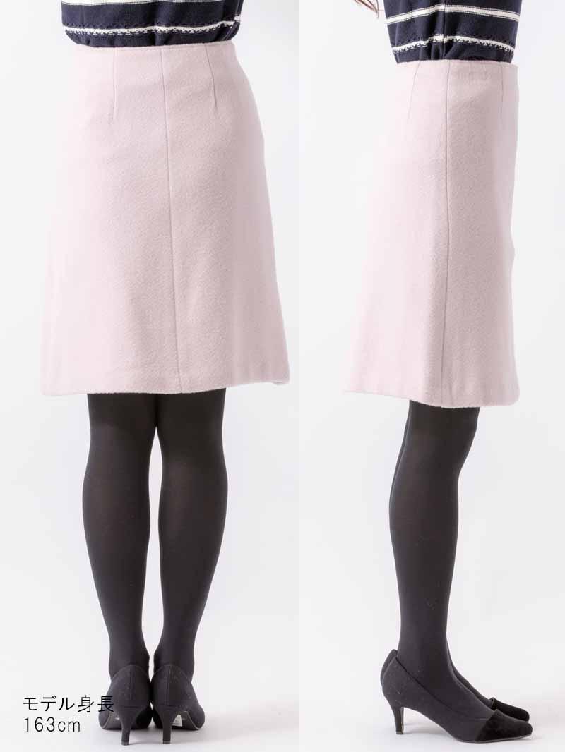 【50%OFF】ジーロンAライン巻きスカート【AW SALE】