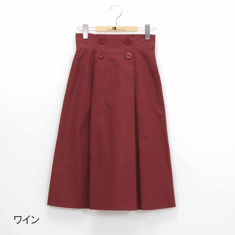 GMTCタックフレアースカート 【SS SALE】