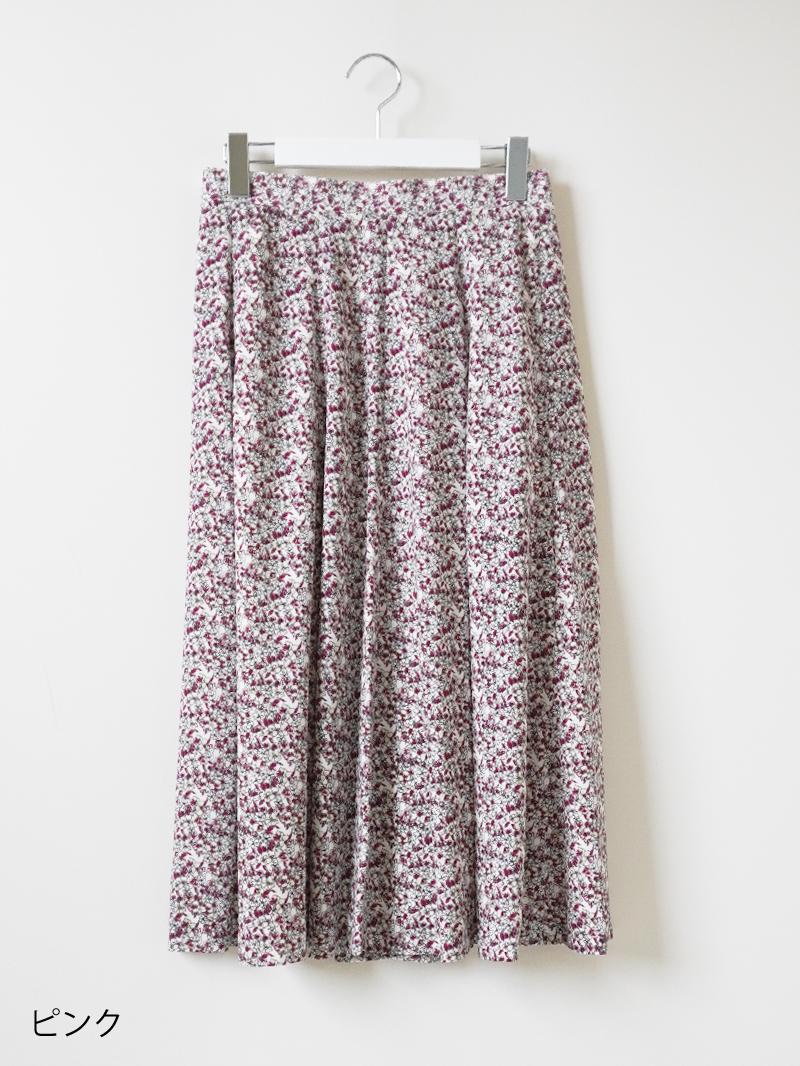 【70%OFF】花柄プリント10枚ハギフレアースカート【AW SALE】