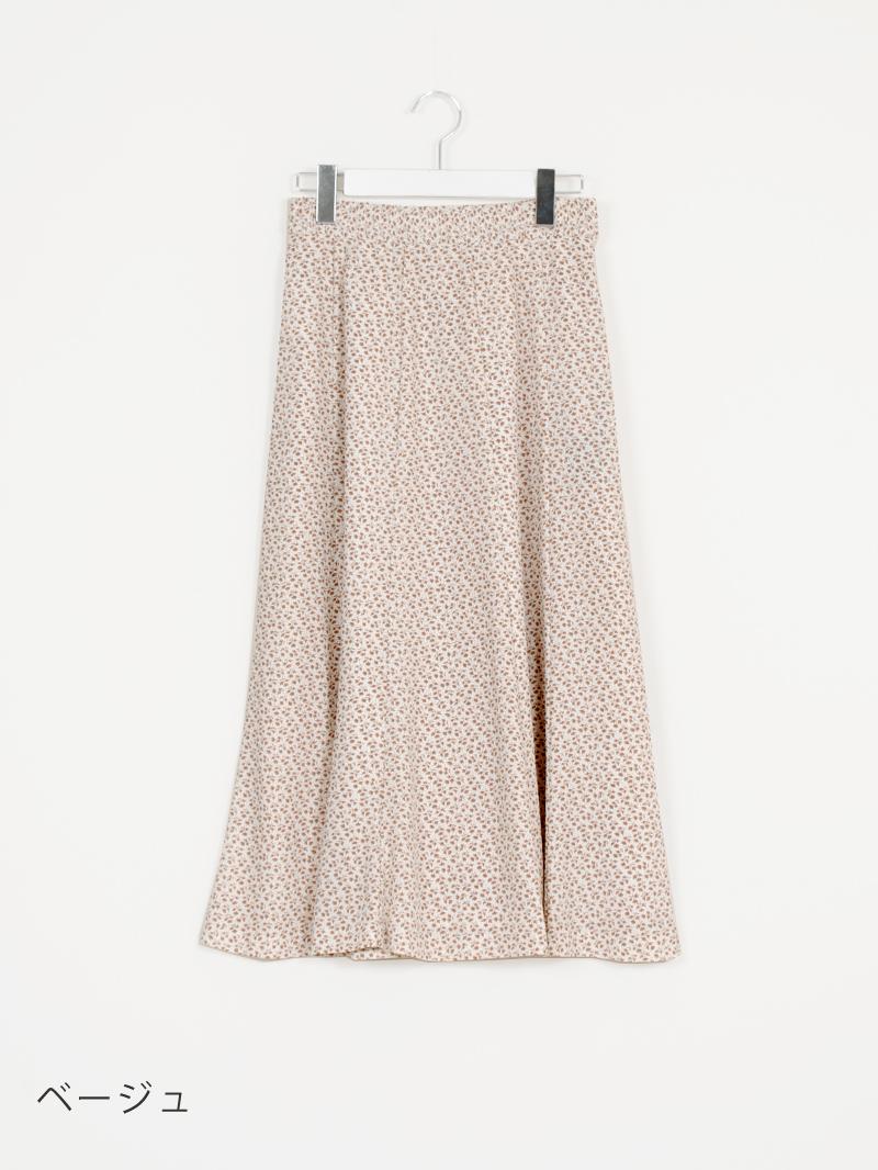 【70%OFF】小花柄ハギフレアースカート【AW SALE】