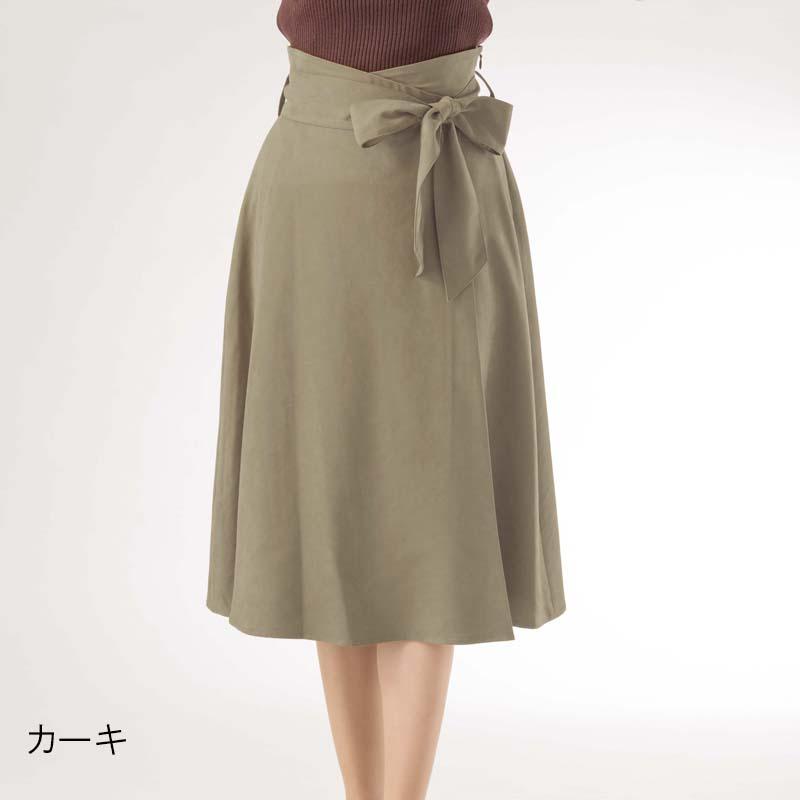 【60%OFF】シルセームスエード巻風スカート【AW SALE】