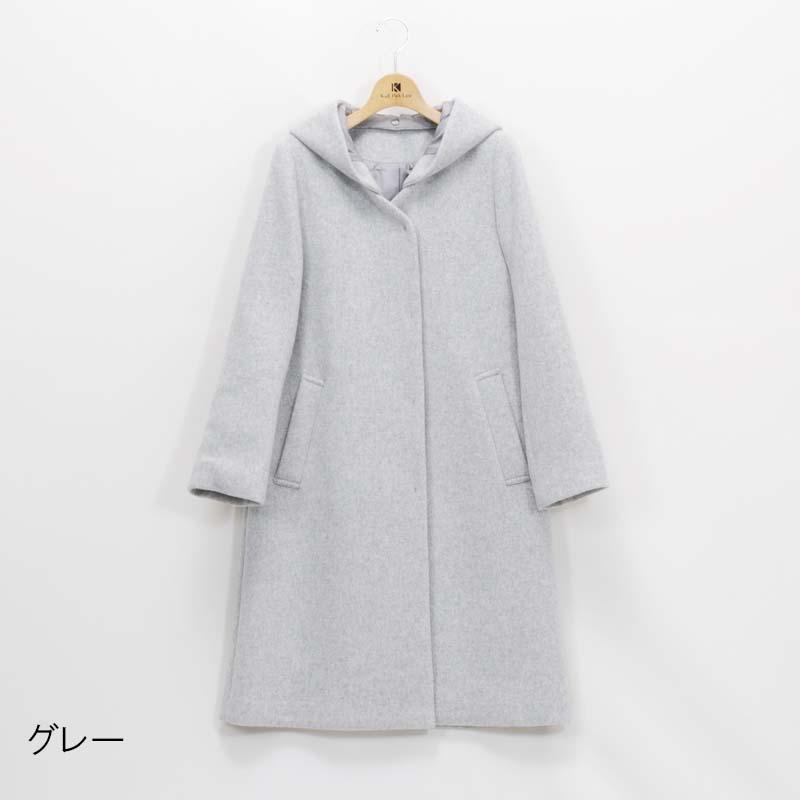 【60%OFF】Vネックフード付ロングコート【AW SALE】