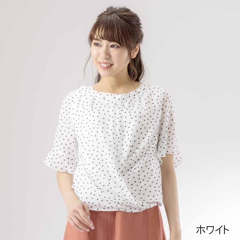 【50%OFF】新色追加水玉しばりカットソー【SS SALE】
