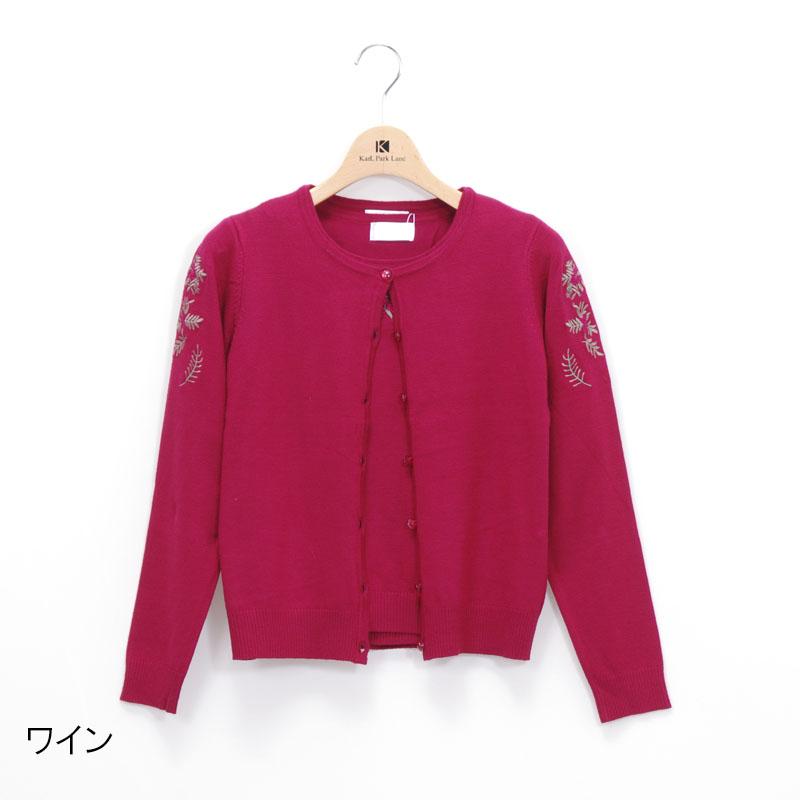 【70%OFF】花刺繍アンサンブル【AW SALE】