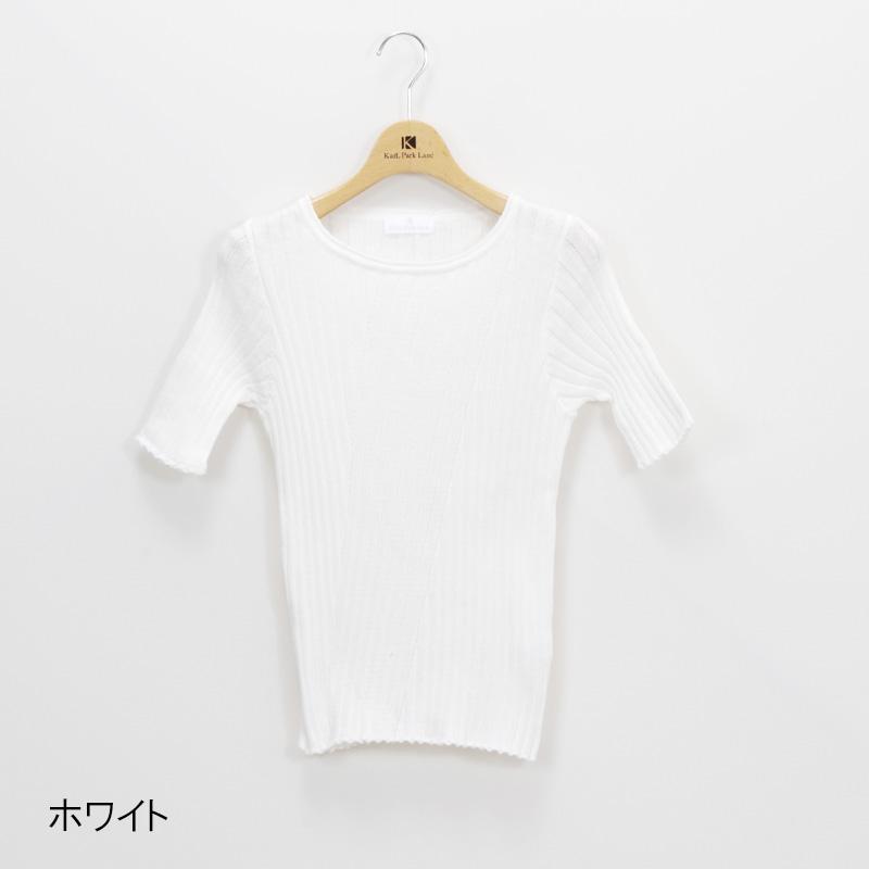 【50%OFF】綿麻ナナメリブ5分袖ニット【SS SALE】
