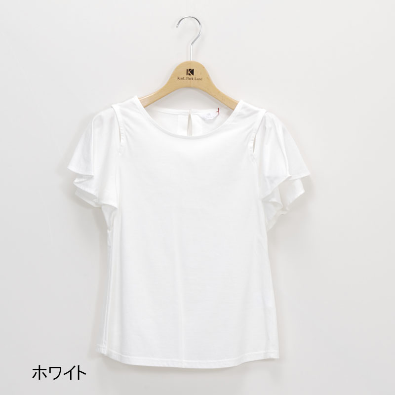 【40%OFF】肩見せカットソー【SS SALE】