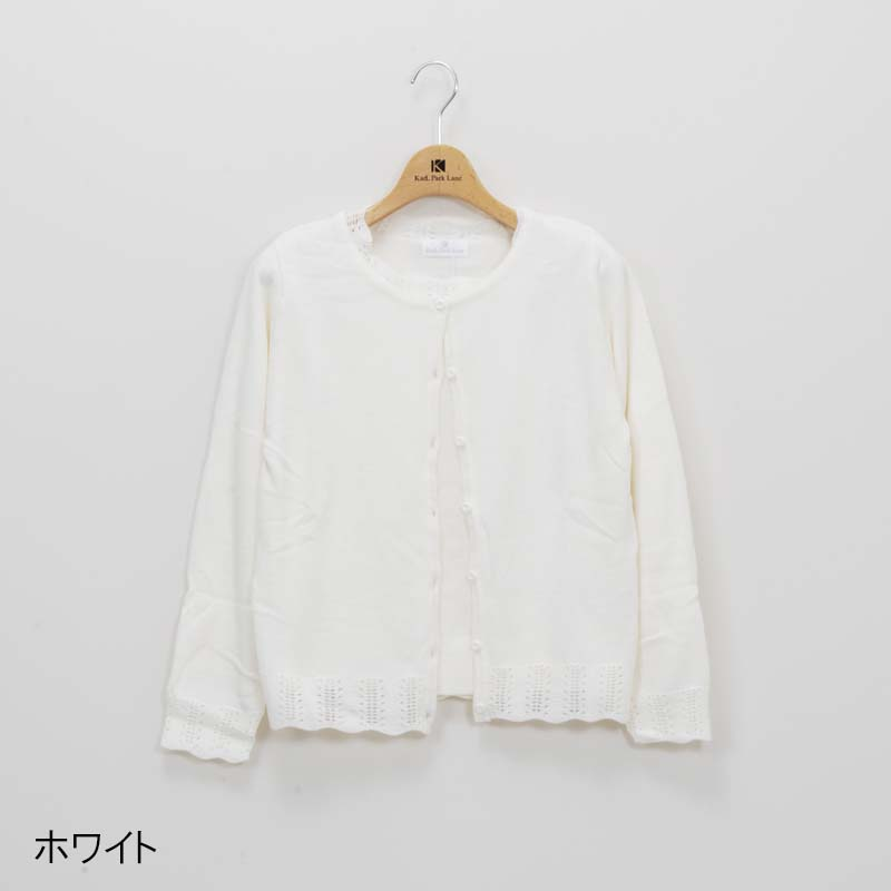 【60%OFF】ピコ袖・裾スカシアンサンブル【AW SALE】