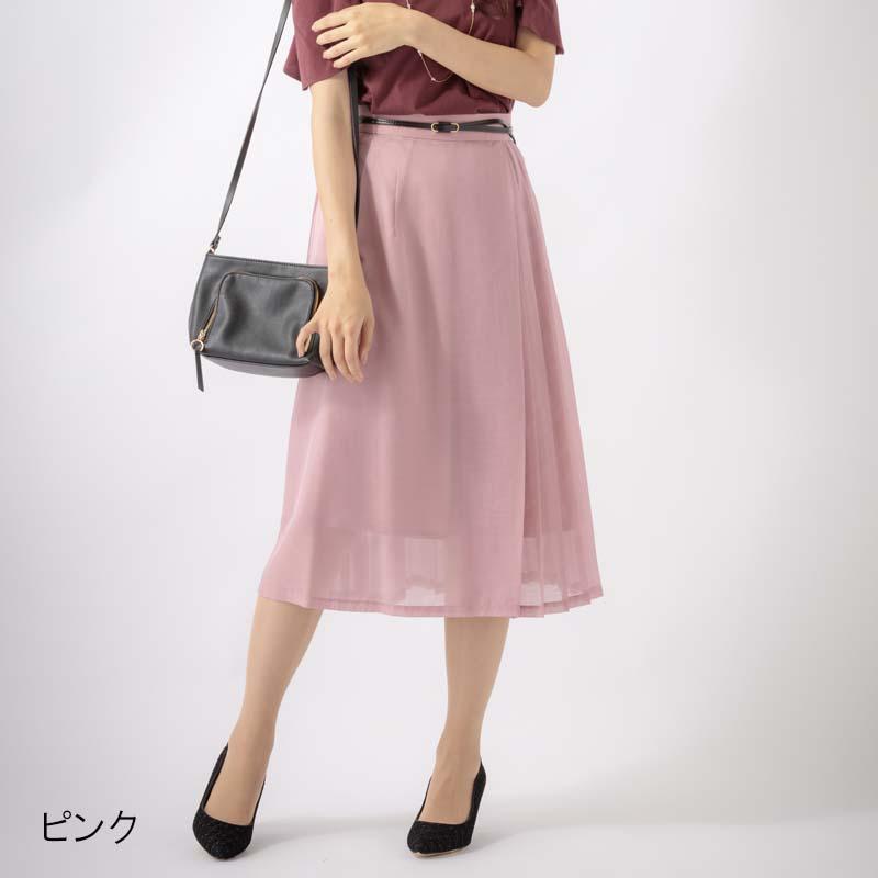 【40%OFF】プリーツアシンメトリースカート【SS SALE】