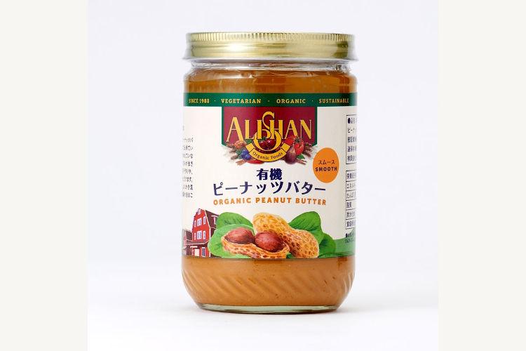 有機ピーナッツバタースムース454g