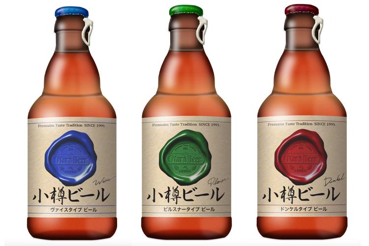 【ギフトBOX付】小樽ビール(ヴァイス・ピルスナー・ドンケル)お試し3本セット(各330ml)