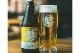 【ビール工房直送】ノースアイランドビール飲み比べ12本セット