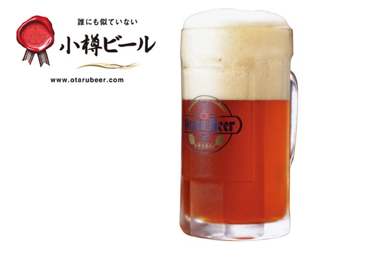 小樽ビール ドンケル(330ml) 12本セット【送料無料】