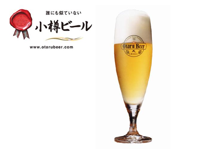 小樽ビール ピルスナー(330ml) 12本セット【送料無料】