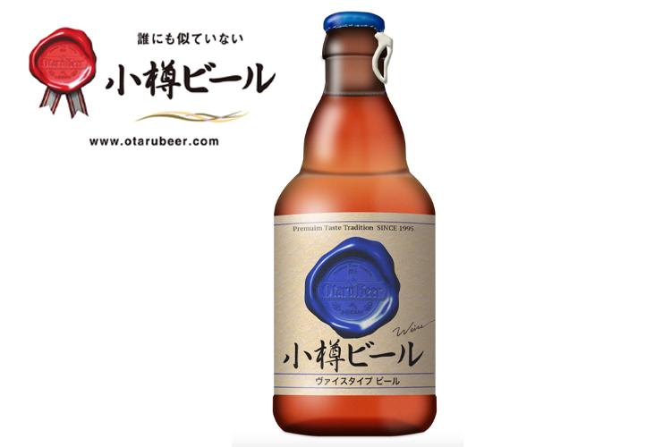 小樽ビール ヴァイス(330ml) 12本セット【送料無料】